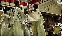 重要無形民俗文化財「椎葉神楽」 - 秘境に脈々と継承された、神仏混淆を色濃く残す神楽のキャプチャー