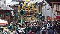 佐保神社 兵庫県加東市社