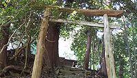 天岩戸別神社 徳島県名東郡佐那河内村上のキャプチャー