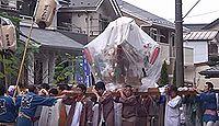 神山神社 神奈川県小田原市久野のキャプチャー