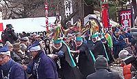 長者山新羅神社 - 重要無形民俗文化財「えんぶり」と「八戸三社大祭」で有名な奥南総鎮守