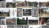 住吉神社 兵庫県神戸市西区押部谷町細田の御朱印