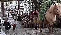 函館八幡宮 - 中世に創建、近世末までに各地に勧請した北海道開拓に関わる神々