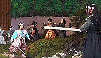 豊玉姫神社(南九州市) - 水車からくりで知られる、玉のように美しい子宝に恵まれる神徳