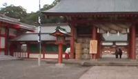 熊野速玉大社 - 「結婚の儀」を定めたイザナギ・イザナミが鎮まる「甦りの旅」
