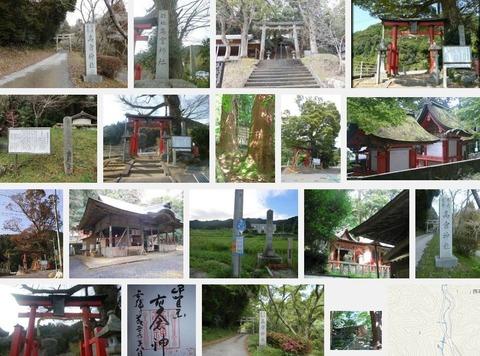 高倉神社(三重県伊賀市西高倉1050-2)