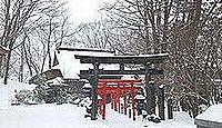与次郎稲荷神社(秋田市) - 佐竹義宣が重宝し、非業の死を遂げ祟った飛脚の狐を奉斎
