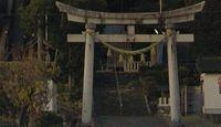 伊射奈伎神社 福井県大飯郡おおい町福谷
