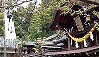 御首神社 岐阜県大垣市荒尾町のキャプチャー