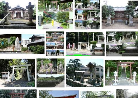 大井神社 三重県鈴鹿市山辺町のキャプチャー