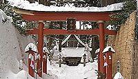 唐松神社 秋田県大仙市協和境下台のキャプチャー