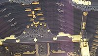 国宝「豊国神社唐門」(京都府京都市東山区)のキャプチャー