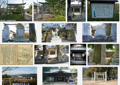 多和神社 香川県さぬき市前山のキャプチャー
