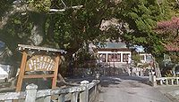 土肥神社 静岡県伊豆市土肥のキャプチャー