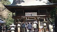 蘇古鶴神社 熊本県菊池郡菊陽町原水のキャプチャー