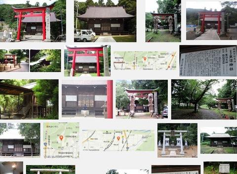 黒沼神社 福島県福島市御山堂殿のキャプチャー