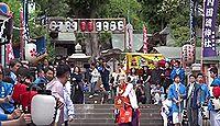 河内国魂神社 兵庫県神戸市灘区国玉通のキャプチャー