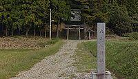 大山祇神社 新潟県村上市指合3926