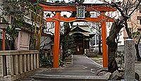 厳島神社 兵庫県神戸市中央区花隈町