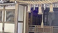 氣多神社 - オオクニヌシとヌナカワを祀る高岡市の神社、越中国一宮の古社