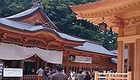 有明山神社 - 有明山が御神体、神楽殿の天上板絵や信濃裕明門、「開運・招福の記念碑」