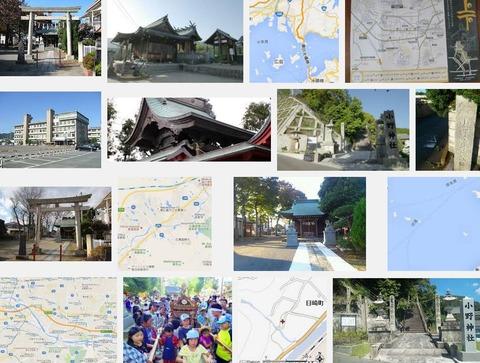 小野神社 広島県府中市元町のキャプチャー