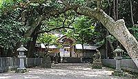 竹野神社 - 開化天皇妃タカノヒメがアマテラスを奉斎した、元伊勢「吉佐宮」候補