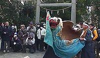 苕野神社 福島県双葉郡浪江町請戸東向のキャプチャー