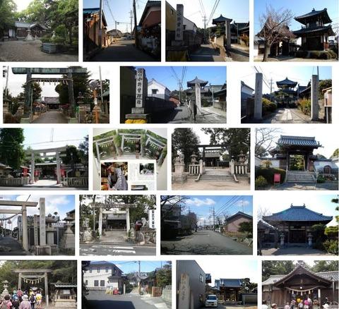 小許曽神社 三重県四日市市小古曽2-28-2