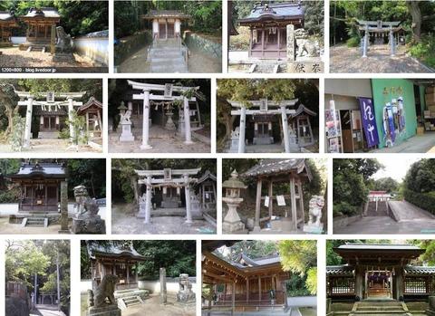 利雁神社 大阪府羽曳野市尺度のキャプチャー
