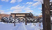 班渓神社 - 入植者から現在地を提供されて創建、昭和期から昇格請願して旧村社に列格