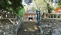 白沙八幡神社 - タマヨリを御祭神とする式内社「海神社」、宇佐神宮からの勧請
