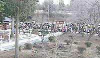赤水蛇石神社 熊本県阿蘇市赤水のキャプチャー