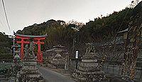伊曽能神社 - 伊予市、神功皇后が祭祀した霊跡、吹揚大明神と尊称、歴代領主が崇敬