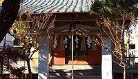 中田出世稲荷神社 東京都板橋区赤塚のキャプチャー