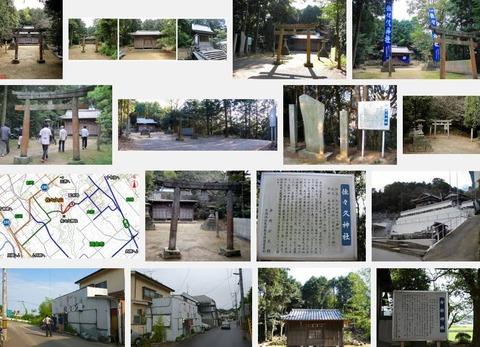佐々久神社 愛媛県西条市安用のキャプチャー