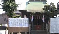 金刀比羅神社 神奈川県茅ヶ崎市南湖のキャプチャー