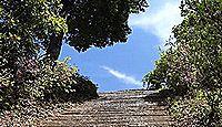 霊山神社 - 北畠親房、顕家、顕信、守親の親子を祀る、北畠氏の東北拠点址の神社