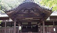 穴門山神社(倉敷市) - 主祭神はヤマトタケル妃、古代から綿々と続く祭祀跡も