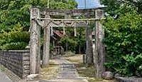 花掛神社(糸島市) - 神功皇后が三韓征伐の際に花を掛けて住吉神を鎮祭した山、巨石や松