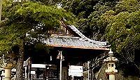 祇園神社 兵庫県神戸市兵庫区上祇園町のキャプチャー