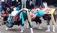 阿波神社 - 承久の乱でお咎めなしも、遠流の父に従い、自主的に四国遷幸した土御門天皇
