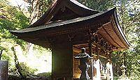 穴門山神社(高梁市) - 通称は元伊勢そのものの「名方浜宮」 樹齢700年のカツラ