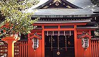 馬橋稲荷神社 東京都杉並区阿佐谷南のキャプチャー