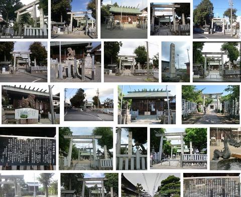 御井神社 岐阜県各務原市三井町のキャプチャー