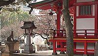 綱敷天満宮(神戸市) - 須磨の浦で航海を中断した際、網の大綱で円座を作り休んだ地