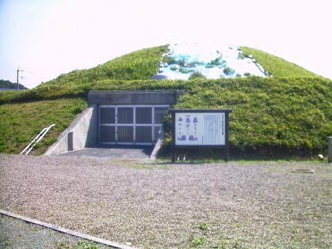 金比羅山古墳の全体像確認 古墳時代前期の80メートル級前方後円墳 - 福岡・桂川のキャプチャー