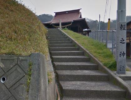 軽之神社と比翼塚 - 古事記最大の悲恋の地は、恋愛成就の日本最強の御利益【パワースポット】のキャプチャー