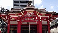 成子天神社 - 成子・鳴子天神と呼ばれる江戸二十五天神の一社、新宿区内最大の富士塚