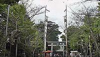 海上八幡宮 千葉県銚子市柴崎町のキャプチャー
